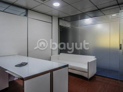 Office for Rent in Bur Dubai, Dubai - Office in Business Center with Free Utilities approved by DED