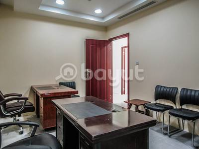 Office for Rent in Al Karama, Dubai - Best Office Space close to Metro Station
