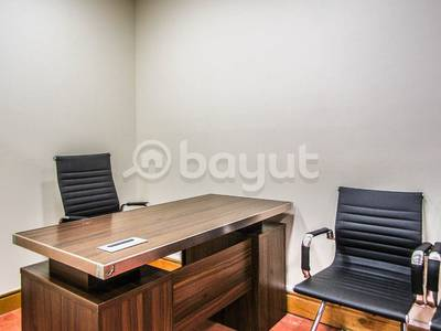 Office for Rent in Bur Dubai, Dubai - Smart Office in Bur Dubai Approved by DED for  Quota and Inspection