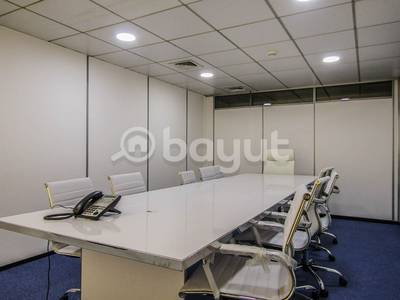 Office for Rent in Al Garhoud, Dubai - Newly Open Smart Offices in Dubai with Free Utilities