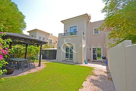 3 Bedroom Villa for Sale in Arabian Ranches, Dubai - Vacant On Transfer | Backs Pool and Park