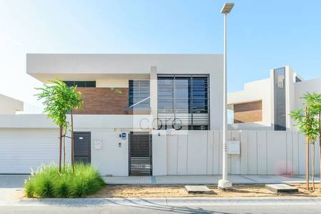 Contemporary 4 Bedroom Type 1 in Zone A