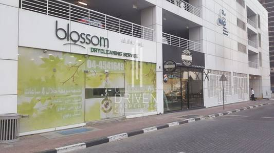 Shop for Sale in Dubai Marina, Dubai - Vacant l Furnished Laundry Retail Space.