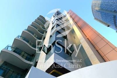 1 Bedroom Apartment for Rent in Al Reem Island, Abu Dhabi - Lavish Apartment with a Balcony Available