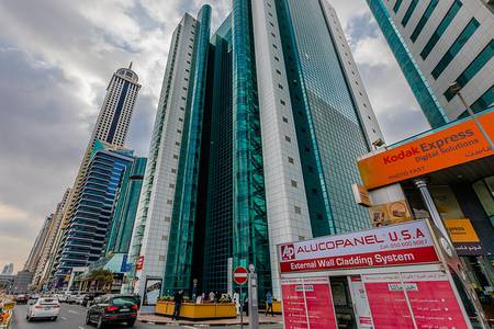 Office for Rent in Sheikh Zayed Road, Dubai - Pioneer Business Center External View