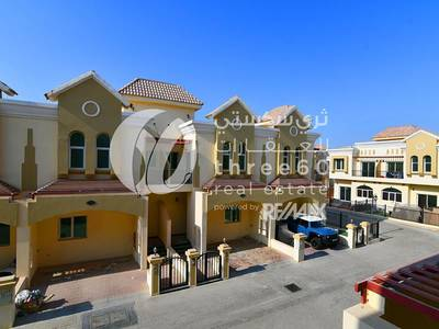3 Bedroom Villa for Rent in Dubai Industrial Park, Dubai - Prestigious 3 Bedroom Villa For Rent!