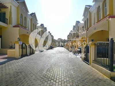 3 Bedroom Villa for Rent in Dubai Industrial Park, Dubai - 3 Bedroom Villa For Rent! Up to 4 Cheques + 1 Month Free!