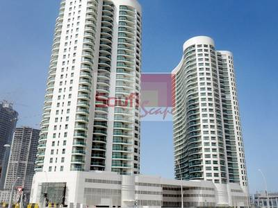 2 Bedroom Apartment for Rent in Al Reem Island, Abu Dhabi - Huge 2 Bedroom + Maid / Balcony