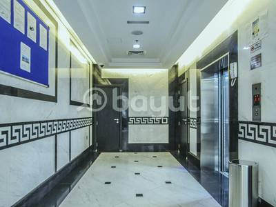 Office for Rent in Al Garhoud, Dubai - Working Space with economical prices just for your business