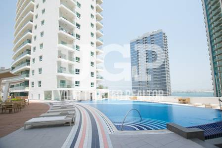 1 Bedroom Apartment for Sale in Al Reem Island, Abu Dhabi - Cozy 1BR apt with Parking and Facilities