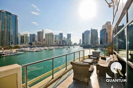 3 BR | Rare Triplex | Full Marina Views