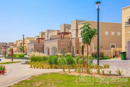 4 Bedroom Townhouse for Rent in Mudon, Dubai - Beautiful Landscaping | Fully Furnished!