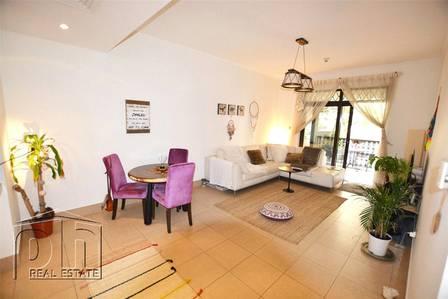 1 Bedroom Apartment for Sale in Old Town, Dubai - | OT Specialist | Community V | 1.5 Bath |
