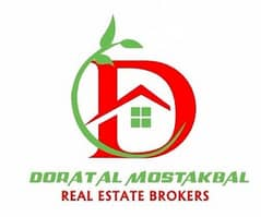 Dorat Al Mostakbal Real Estate