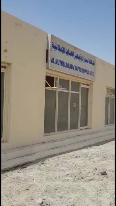 Office for Rent in Al Dhaid, Sharjah - OFFER - Offices for TRADE license purpose, No Sec. & Sewa Dep. Only Dhs. 6500/-  See Description