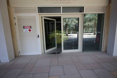 Shop for Rent in Jumeirah Lake Towers (JLT), Dubai - VACANT|PRIME LOCATION|NEGOTIABLE|FULLY FITTED SHOP IN JLT