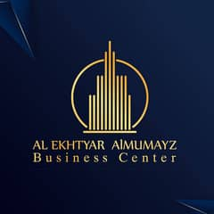 Al Ekhtyar Al Mumayz Business Center
