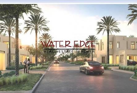 3 Bedroom Villa for Sale in Reem, Dubai - Single Row
