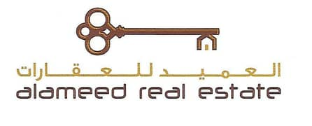 Al Ameed Real Estate