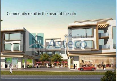 Shop for Rent in Umm Suqeim, Dubai - Retail opportunity l Perfect Location .
