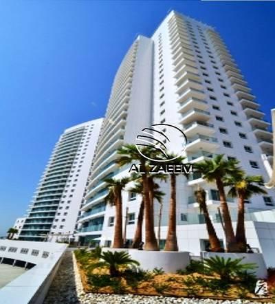 1 Bedroom Flat for Sale in Al Reem Island, Abu Dhabi - Hot Deal!! 1 Bedroom Apartment in Amaya Towers