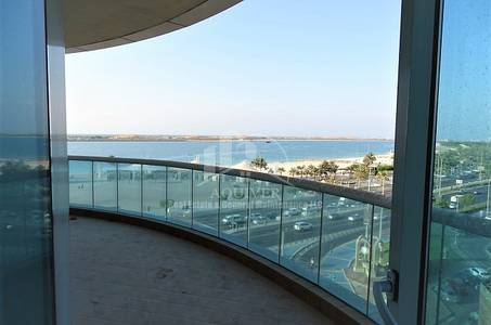 4 Bedroom Flat for Rent in Corniche Road, Abu Dhabi - Amazing 4 Bedroom Duplex Apartment in Corniche Road for Rent!