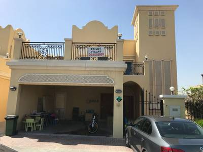 2 Bedroom Villa for Rent in Jumeirah Village Triangle (JVT), Dubai - 2 Bed   Maid's Room    JVT