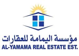 Al Yamama Real Estate EST