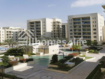 1 Bedroom Apartment for Rent in The Greens, Dubai - Nice and Cozy Home with Community Views