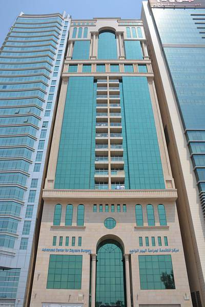 2 Bedroom Flat for Rent in Airport Street, Abu Dhabi - Jasmine Tower