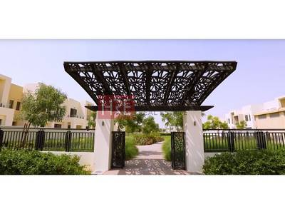 3 Bedroom Townhouse for Rent in Reem, Dubai - 3BR+Study Spacious Type J Close to Park Call Now