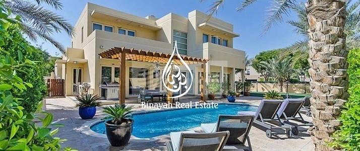 5 Bedroom Villa for Sale in Arabian Ranches, Dubai - For Sale 5BR+Maid | Rented Til July 2019