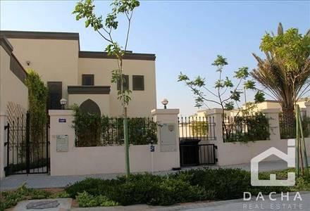 3 Bedroom Villa for Rent in Jumeirah Park, Dubai - Spectacular 3 Bed / Regional