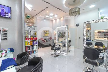 Shop for Rent in World Trade Centre, Dubai - Well designed beauty salon in the heart of Dubai