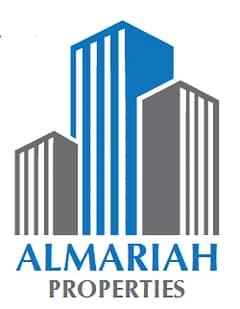ALMARIAH