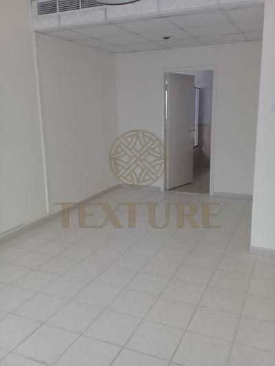 3 Bedroom Villa for Rent in Jumeirah, Dubai - Lovely 3BR villa in small family compound
