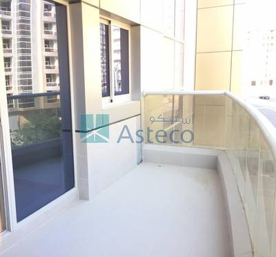 2 Bedroom Flat for Rent in Dubai Silicon Oasis, Dubai - Brand New Building|2 Bed + Maid in ART 9