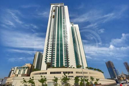 1 Bedroom Apartment for Sale in Al Reem Island, Abu Dhabi - Good Deal! Outstanding 1BR Flat in Reem!
