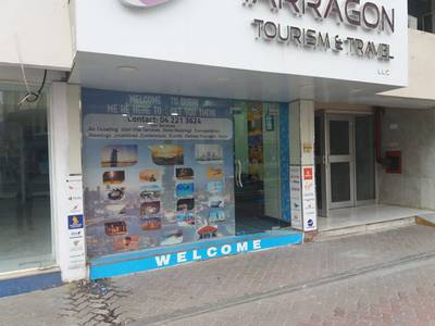 Shop for Rent in Bur Dubai, Dubai - Shop Direct from Owner Close to Metro Station