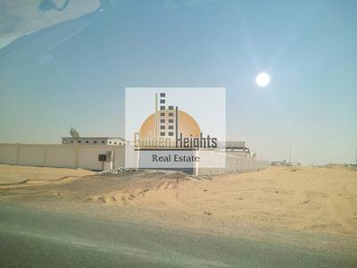 Industrial Land for Sale in Emirates Modern Industrial Area, Umm Al Quwain - DISTRESS SALE OF INDUSTRIAL LAND IN UAQ