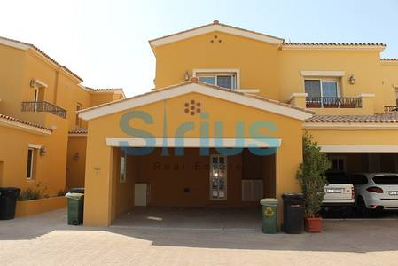 2 Bedroom Townhouse for Rent in Arabian Ranches, Dubai - Type C | Near to pool & park |2 Bedroom for rent
