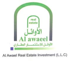 Al Awael Real Estate Investment L. L. C