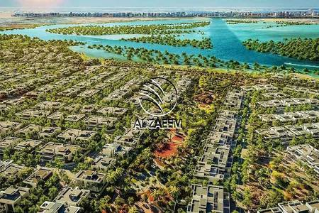 Plot for Sale in Yas Island, Abu Dhabi - Build Your Own Water-front Home On Yas Island! Land for Sale!