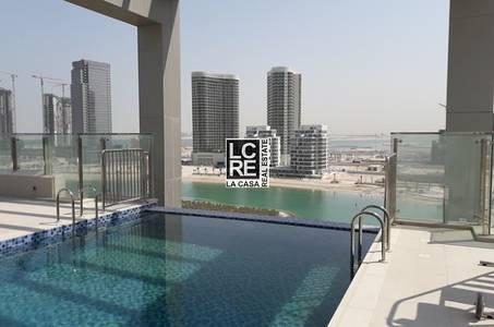 3 Bedroom Flat for Rent in Al Reem Island, Abu Dhabi - Stylish 3BR+M in Boardwalk+2 car parking