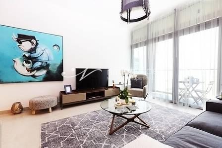 Studio for Sale in Saadiyat Island, Abu Dhabi - Significant Studio Apartment | Park View