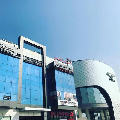 Shop for Rent in Umm Al Sheif, Dubai - Next to Bentley | 12 Cheques | 1 Month Free