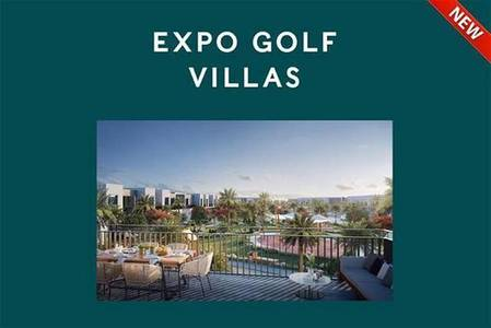 3 Bedroom Villa for Sale in Dubai South, Dubai - LIMITED OFFER - ONLY EMAAR -STARTING PRICE AED 999,888 - 3 BED VILLA- 5 YEAR PAYMENT PLAN