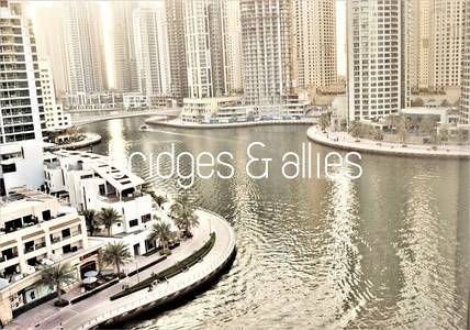 2 Bedroom Flat for Rent in Dubai Marina, Dubai - Hottest Deal 2 Beds + Maid | Marina view