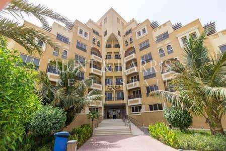 Beachfront Living - Sunset View - Bab Al Bahr Residence