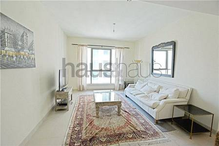 1 Bedroom Apartment for Sale in Downtown Dubai, Dubai - High Floor   Partial Burj Views   Tenant